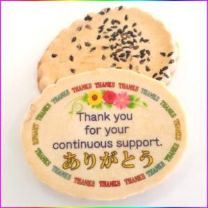 5-color Thanksーありがとうと感謝のサンキューせんべい&胡麻バターせんべい二枚セット個装(チビせん)|uminekotayori