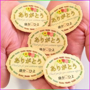 5color-Thanksーありがとうと感謝の名入れサンキューせんべいピロ個装(チビせん)|uminekotayori