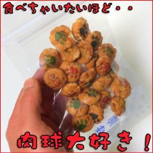 肉球の豆菓子/寒梅粉とピーナッツの揚げ駄菓子 ペットの肉球は食べる事が出来ませんが、こちらの肉球は美...