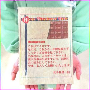 食べられるバレンタインのメッセージカードBIG(プリント駄菓子)|uminekotayori