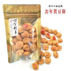 御年賀豆助 50g お年始の干支プリント豆菓子|uminekotayori