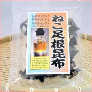 ねこ足根昆布45g 体活性ネバネバ成分で老けないカラダ作り!|uminekotayori