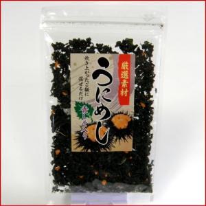 雲丹飯の素(うにめし青しそ入り)25g|uminekotayori