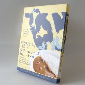 クリームチーズカレー(北海道で作ったクリームチーズ使用)同梱用|uminekotayori
