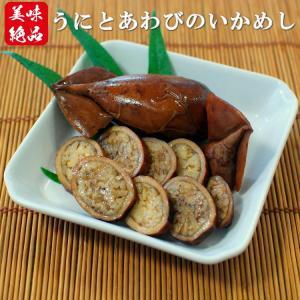 長者様のいかごはん(イカ飯)小2尾(青森県産米使用)|uminekotayori