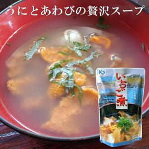 海鮮パスタの素(いちご煮スープレトルトパック)|uminekotayori