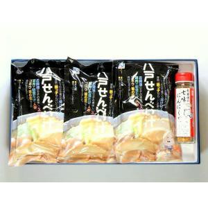 八戸せんべい汁と七味にんにく贈答ギフトセット uminekotayori