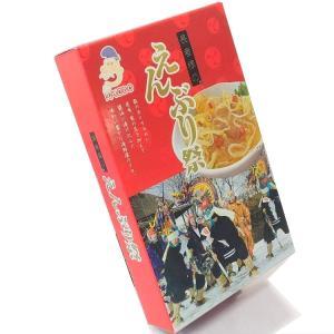 えんぶり祭り(数の子醤油松前漬)|uminekotayori