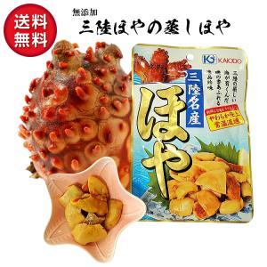 三陸名産ほや 30g(蒸しほやアルミパック)1個(送料無料品)|uminekotayori