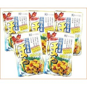 三陸名産ほや 30g(蒸しほやアルミパック)5個(送料無料商品)|uminekotayori