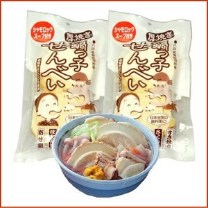 八戸せんべい汁・鍋っ子せんべい5枚スープ付2個セット|uminekotayori