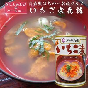 いちご煮缶詰(大缶)・ハーモニー|uminekotayori