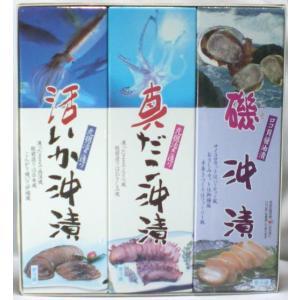 活いか・真だこ・磯ロコ貝沖漬3本セット|uminekotayori