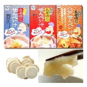 八戸せんべい汁3点(うに・かに・シャモ)セット+せんべい6枚増量|uminekotayori
