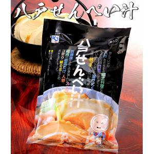 八戸せんべい汁具入りスープ付き「なべ子ちゃん」二人前|uminekotayori