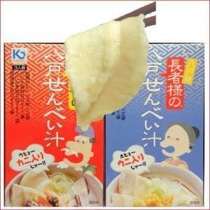 八戸せんべい汁/うに入り・かに入りお試しセット(ご自宅用)|uminekotayori