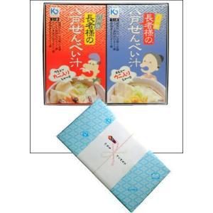 八戸せんべい汁/うに入り・かに入り贈答ギフトセット(箱入り・包装)|uminekotayori