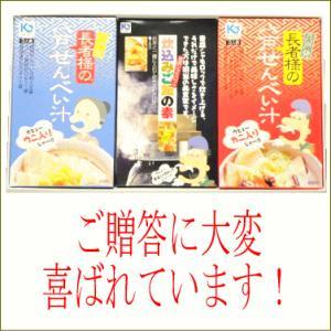 八戸せんべい汁/うに・かに シャモロック炊き込みご飯の素・贈答ギフトセット(箱入り・包装)|uminekotayori