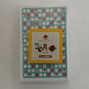 モルQ(分子カードゲーム) uminekoya 02