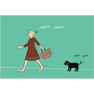 「てくてく」ユカコさんのポストカード|uminekoya