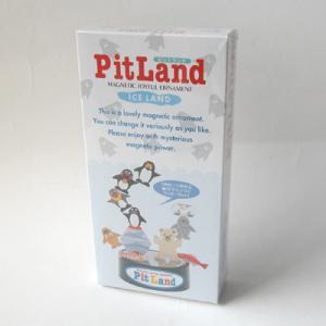 ピットランド・氷の国 PitLand ICE LAND|uminekoya