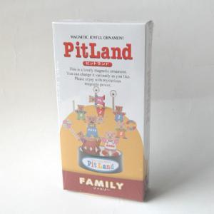 ピットランド・ファミリー PitLand FAMILY|uminekoya