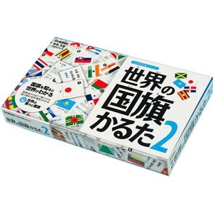 世界の国旗かるた2(学研)|uminekoya