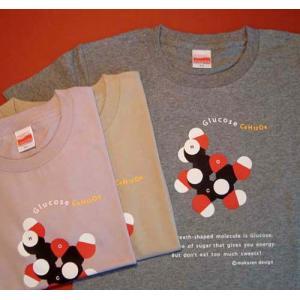 ブドウ糖分子模型Tシャツ mokuren-design|uminekoya
