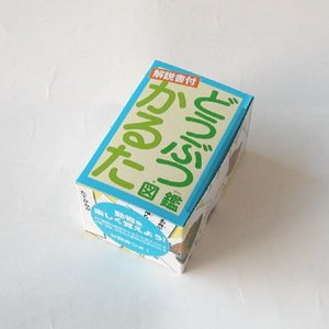 どうぶつ図鑑かるた(学べるシリーズミニかるた)|uminekoya