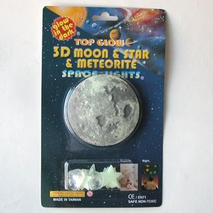 3D大宇宙・スペースライト 3D planet & star & meteorite /space lights|uminekoya|02