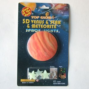 3D大宇宙・スペースライト 3D planet & star & meteorite /space lights|uminekoya|03