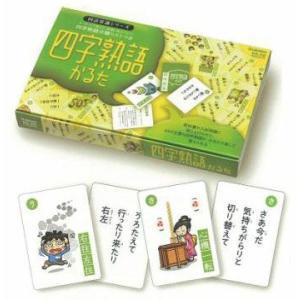 四字熟語かるた(国語常識シリーズ・学研)|uminekoya