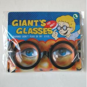 ジャイアント・めがね Giant's Glasses|uminekoya