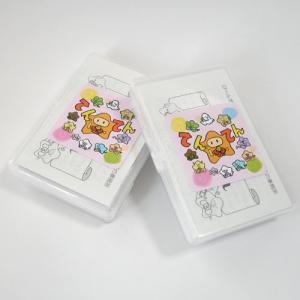 てん☆てん(数字カードゲーム)|uminekoya