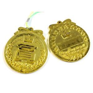 やったね!金メダル uminekoya