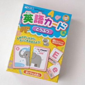 英語カード(どうぶつ)|uminekoya