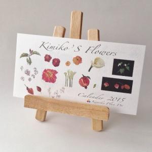 松本キミ子が描く〈花〉〈野菜・果物〉2015年カレンダー|uminekoya