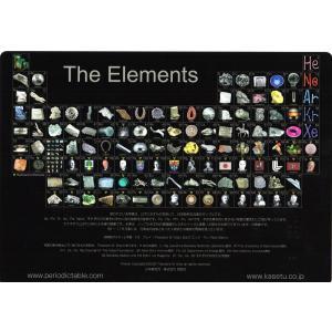 世界一美しい周期表(The Elements)日本語版下敷き|uminekoya
