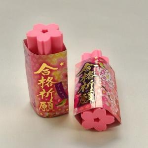 さくら満開けしごむ2(シード)|uminekoya