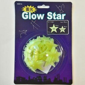 夜光(蓄光)グロースター Glow Star|uminekoya