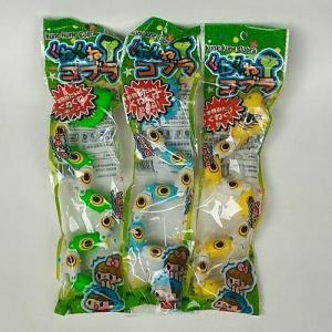 くねくねコブラ(3個) uminekoya 02
