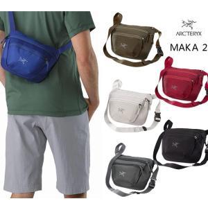 クリスマス ARCTERYX アークテリクス MAKA2 マカ2 ウエストポーチ ウエストバッグ  ショルダーバッグ男女兼用 3L