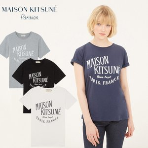 ラウンドネック、半袖デザインのMAISON KITSUNEのコットンTシャツです。パリジャンスタイル...