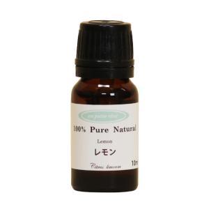 レモン 10ml アロマエッセンシャルオイル(精油)