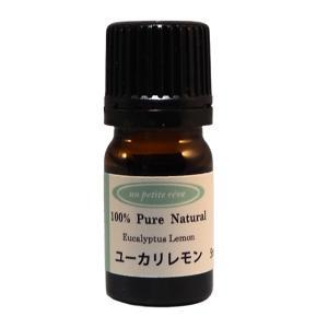 ユーカリレモン 5ml アロマエッセンシャルオイル(精油)