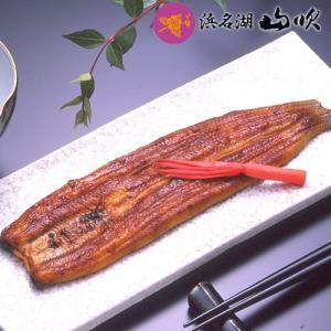 うなぎ 国産うなぎ長蒲焼 大 115gサイズ 1本...