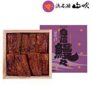 浜名湖山吹の国産うなぎの佃煮 お箸をいれると、 すうっと皮まで簡単に切れるほど、柔らかです。 山椒の...