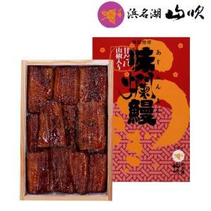 お箸をいれると、 すうっと皮まで簡単に切れるほど、柔らかです。 風味豊かな山椒の香りがする甘たれで山...