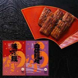 浜名湖山吹の特撰うなぎの佃煮は、厳選された上質の活うなぎを使い、 浅炊きしていますので、しょっぱくな...