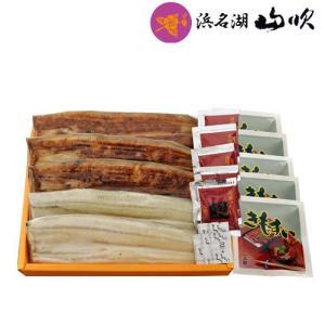 うなぎ浜名湖山吹の、国産鰻の蒲焼・白焼セット 関東風に調理された、蒲焼はふっくら柔らかく、皮もお箸で...